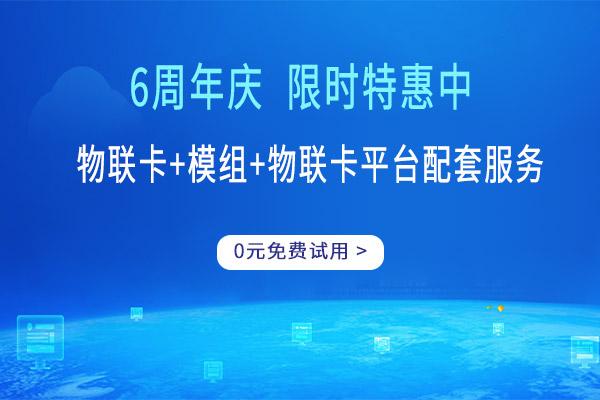 联通物联网卡充值只能联系企业物联网业务专职客户经理办理。[物联卡为啥充值后不能用