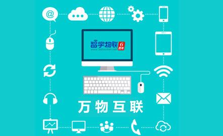 什么是物联网卡管理系统